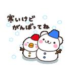 寒いしろくまさん~極寒の冬ver~(個別スタンプ:35)