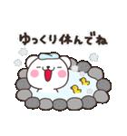寒いしろくまさん~極寒の冬ver~(個別スタンプ:36)