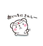 寒いしろくまさん~極寒の冬ver~(個別スタンプ:38)