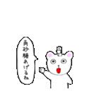 きみにあいたい(個別スタンプ:01)