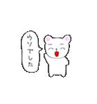 きみにあいたい(個別スタンプ:03)