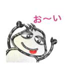 パイプ人間(うざゆる~)(個別スタンプ:01)