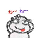 パイプ人間(うざゆる~)(個別スタンプ:02)