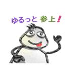 パイプ人間(うざゆる~)(個別スタンプ:03)