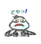 パイプ人間(うざゆる~)(個別スタンプ:04)