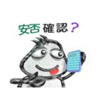 パイプ人間(うざゆる~)(個別スタンプ:05)