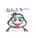 パイプ人間(うざゆる~)(個別スタンプ:07)