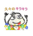 パイプ人間(うざゆる~)(個別スタンプ:08)