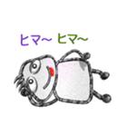 パイプ人間(うざゆる~)(個別スタンプ:09)