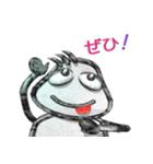 パイプ人間(うざゆる~)(個別スタンプ:10)