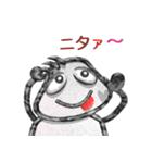パイプ人間(うざゆる~)(個別スタンプ:12)