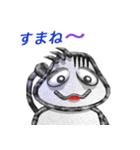 パイプ人間(うざゆる~)(個別スタンプ:13)