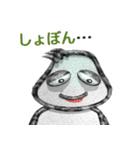 パイプ人間(うざゆる~)(個別スタンプ:14)