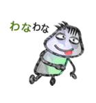 パイプ人間(うざゆる~)(個別スタンプ:15)