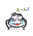 パイプ人間(うざゆる~)(個別スタンプ:16)