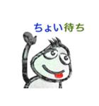 パイプ人間(うざゆる~)(個別スタンプ:17)
