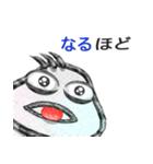 パイプ人間(うざゆる~)(個別スタンプ:18)
