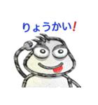 パイプ人間(うざゆる~)(個別スタンプ:19)