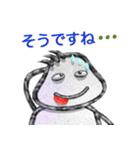 パイプ人間(うざゆる~)(個別スタンプ:20)