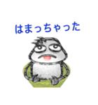 パイプ人間(うざゆる~)(個別スタンプ:21)