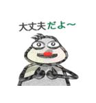 パイプ人間(うざゆる~)(個別スタンプ:22)