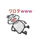 パイプ人間(うざゆる~)(個別スタンプ:24)