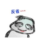 パイプ人間(うざゆる~)(個別スタンプ:25)