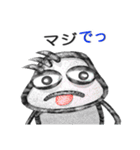パイプ人間(うざゆる~)(個別スタンプ:26)