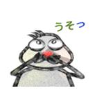 パイプ人間(うざゆる~)(個別スタンプ:27)