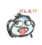 パイプ人間(うざゆる~)(個別スタンプ:28)