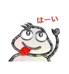 パイプ人間(うざゆる~)(個別スタンプ:29)