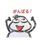 パイプ人間(うざゆる~)(個別スタンプ:30)