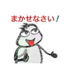 パイプ人間(うざゆる~)(個別スタンプ:31)