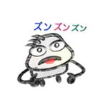 パイプ人間(うざゆる~)(個別スタンプ:32)
