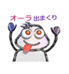 パイプ人間(うざゆる~)(個別スタンプ:34)