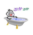 パイプ人間(うざゆる~)(個別スタンプ:35)