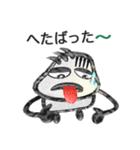 パイプ人間(うざゆる~)(個別スタンプ:37)