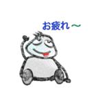 パイプ人間(うざゆる~)(個別スタンプ:38)