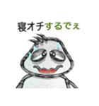 パイプ人間(うざゆる~)(個別スタンプ:39)
