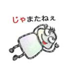 パイプ人間(うざゆる~)(個別スタンプ:40)