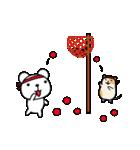 くま&ハム3 年間イベント編(個別スタンプ:2)