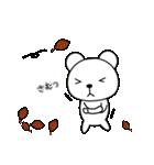 くま&ハム3 年間イベント編(個別スタンプ:11)