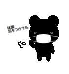 くま&ハム3 年間イベント編(個別スタンプ:12)