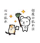 くま&ハム3 年間イベント編(個別スタンプ:21)