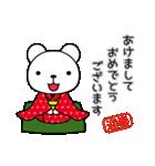 くま&ハム3 年間イベント編(個別スタンプ:22)