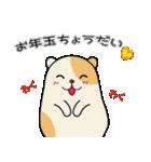 くま&ハム3 年間イベント編(個別スタンプ:24)
