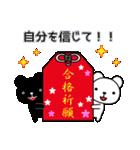 くま&ハム3 年間イベント編(個別スタンプ:25)