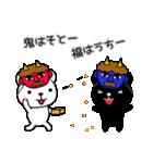 くま&ハム3 年間イベント編(個別スタンプ:26)