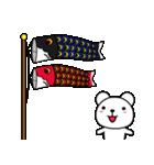くま&ハム3 年間イベント編(個別スタンプ:30)