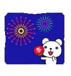 くま&ハム3 年間イベント編(個別スタンプ:37)